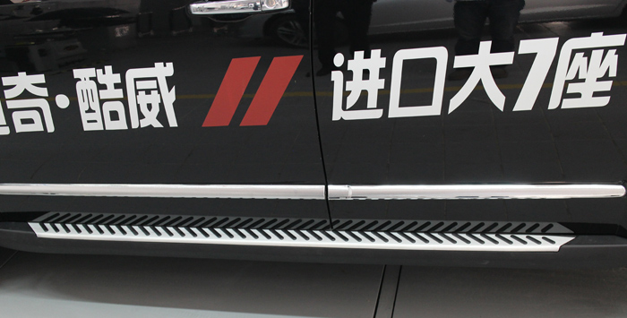 2014+道奇侧踏板