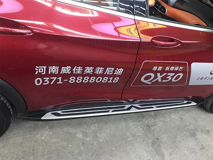 2017+英菲尼迪QX30踏板
