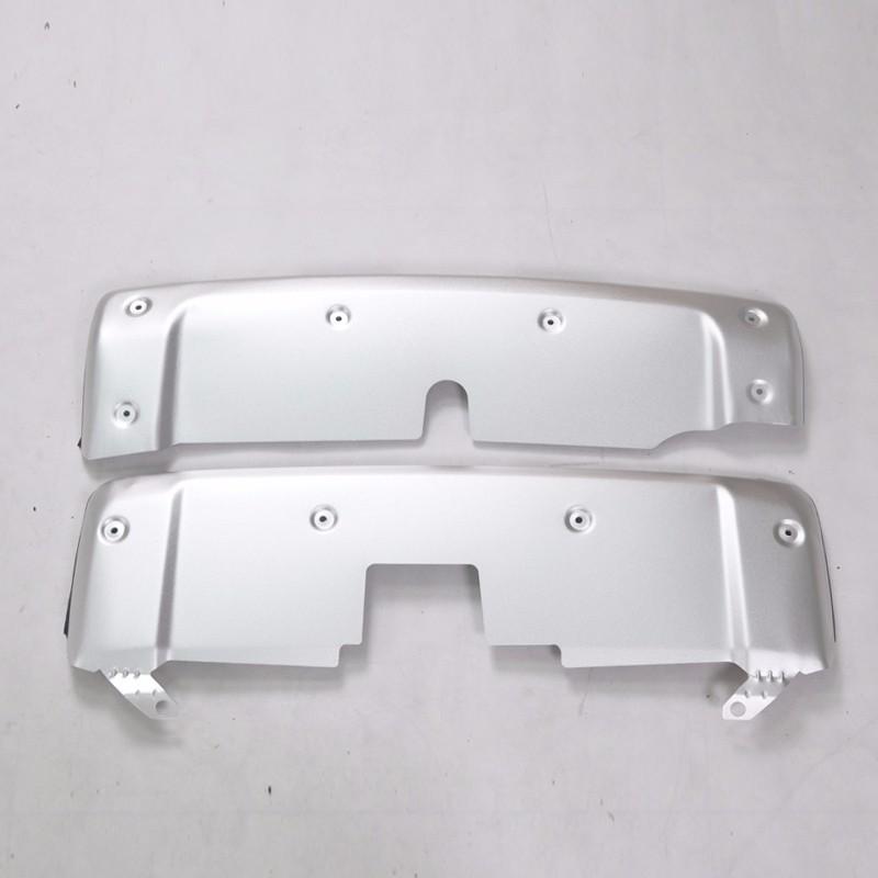 Hochwertige Aluminiumlegierung vorne und hinten Unterfahrschutz für Honda CRV 2007-2009