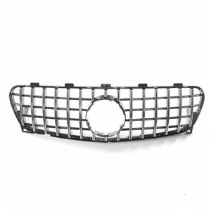 Star Style GT Grille For BENZ GLA(X156) 2017+