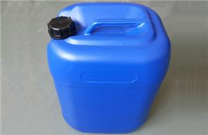 Hydrogenated silicone oil