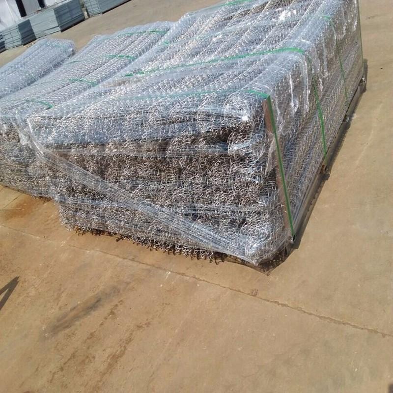 Galvanized Steel Chain Link Fabric