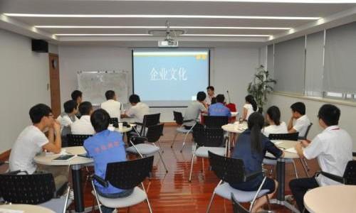 Company Staff training