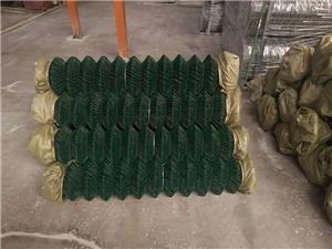 green chain link fence wire