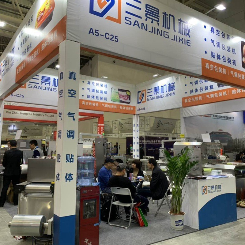 7th EXPO for Packaging Machinery and original material of food