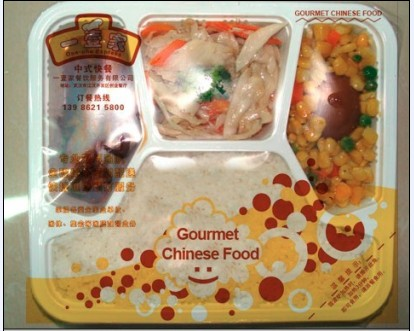 semi automatic MAP packaging equipment