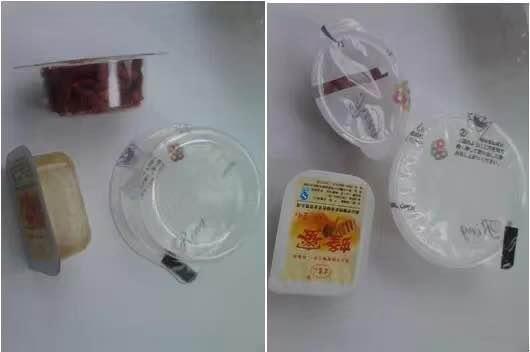 수직 가스 조절 진공 포장 기계