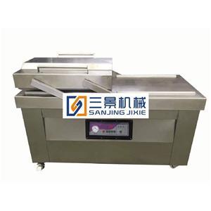 Dual Chamber Vacuum Packaging Machine
