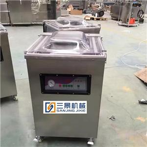 Chamber Vacuum Pack Machine