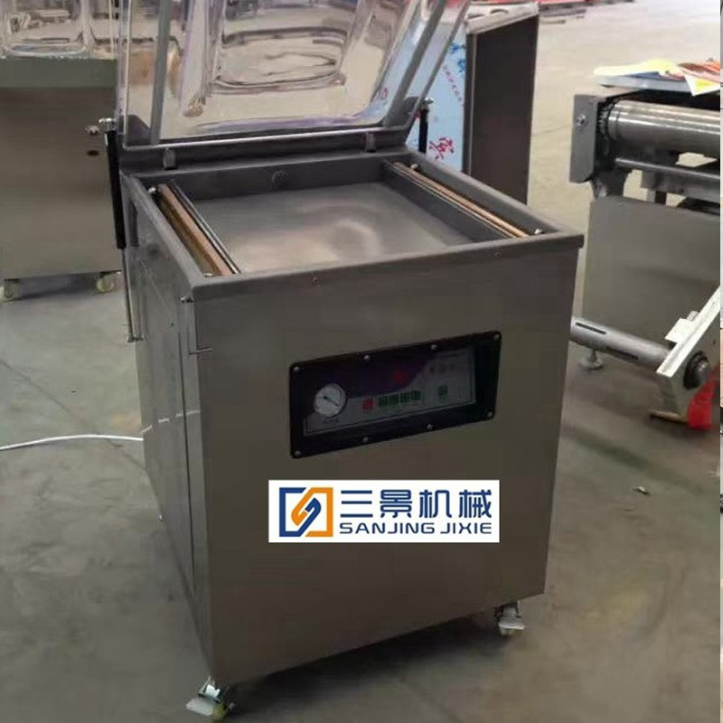 Single Vacuum Chamber Machine