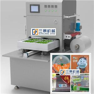 The Vacuum Gas Adjustment Packaging Machine