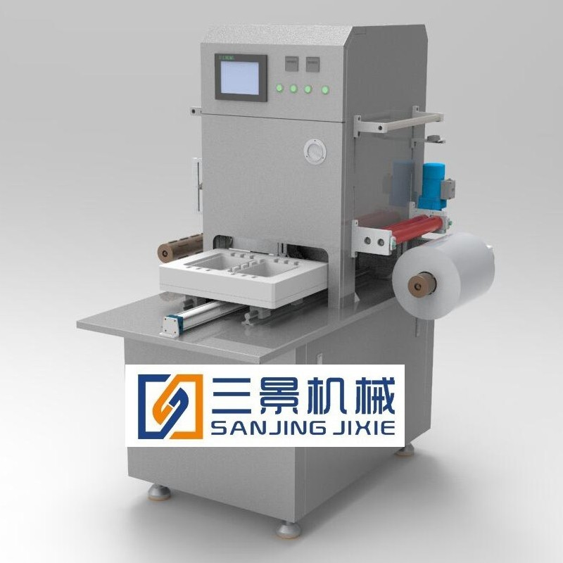 VSP Skin Packing Machinery