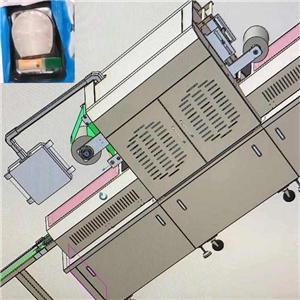 Máquina de embalagem a vácuo de bacalhau fatiado