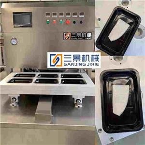 vacuum skin packaging machine for seafood