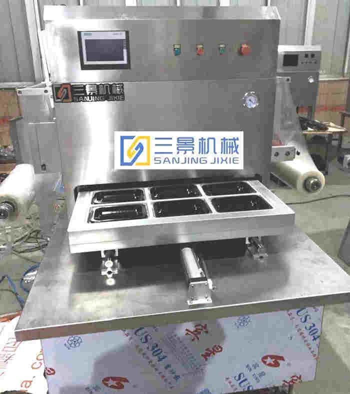 vacuum skin packaging machine for seafood