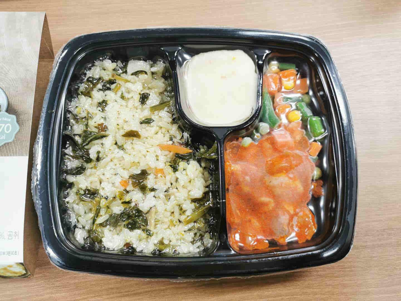Vakuum-Skin-Paket von Essen zum Mitnehmen
