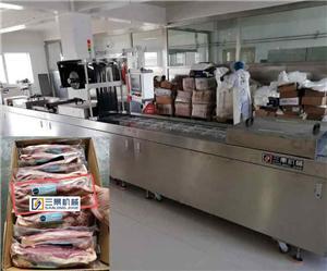 Macchine per l'imballaggio sottovuoto del prodotto Bean
