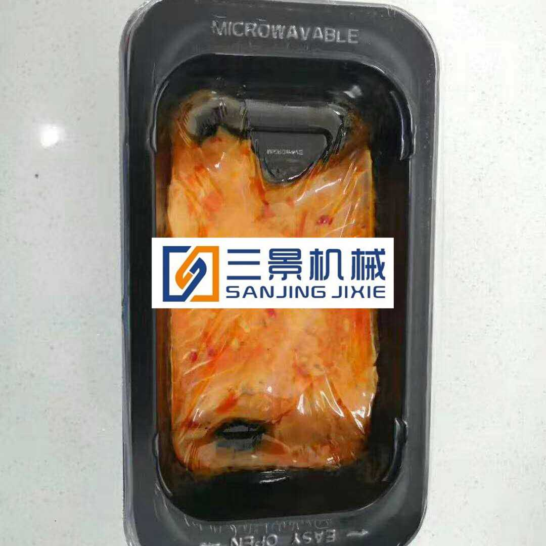 vacuum package for cooked food