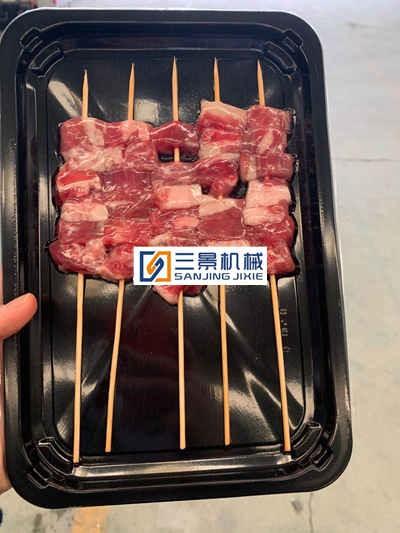 Bacon Vacuum Skin Packaging Machine