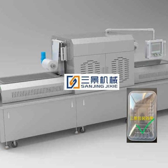 Automatic Modified Atmosphere Packaging Machine