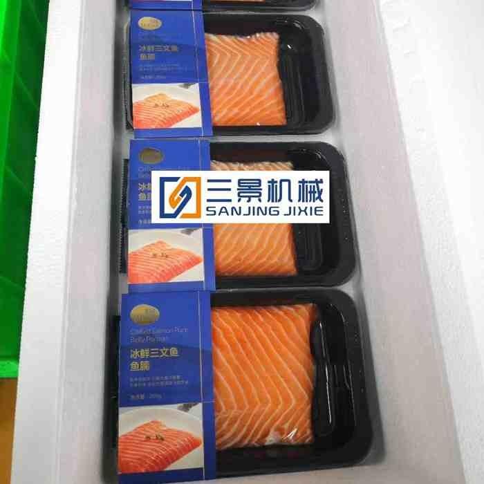 Vakuum-Hautverpackung mit Meeresfrüchten