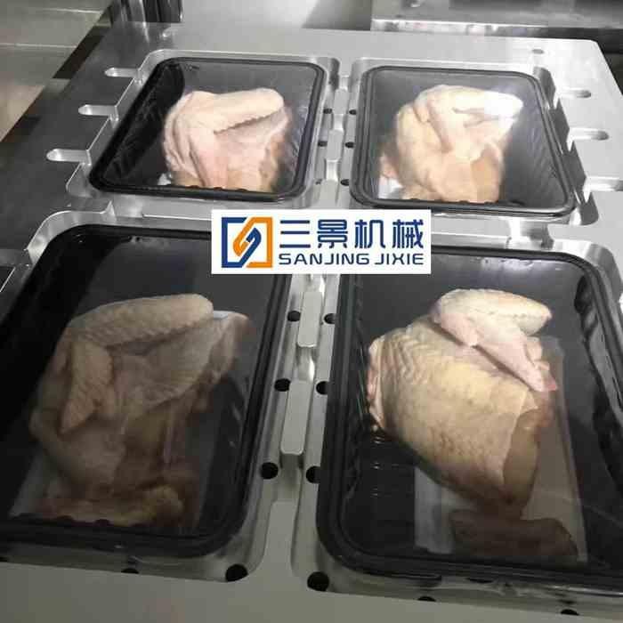 닭고기 용 MAP 포장
