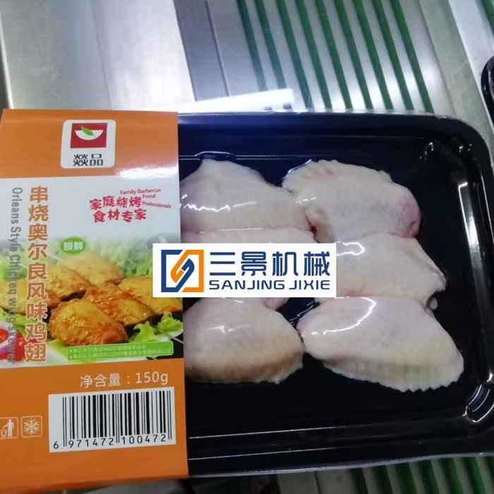 Vakuum-Hautpackung für Hühnerflügel