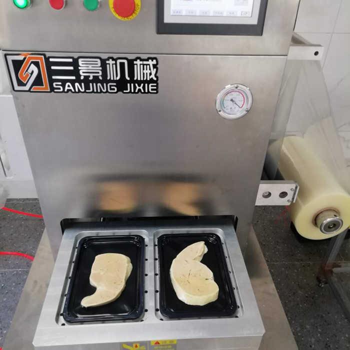 VSP packaging machine