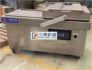 Double Chamber Vacuum Food Sealer machine