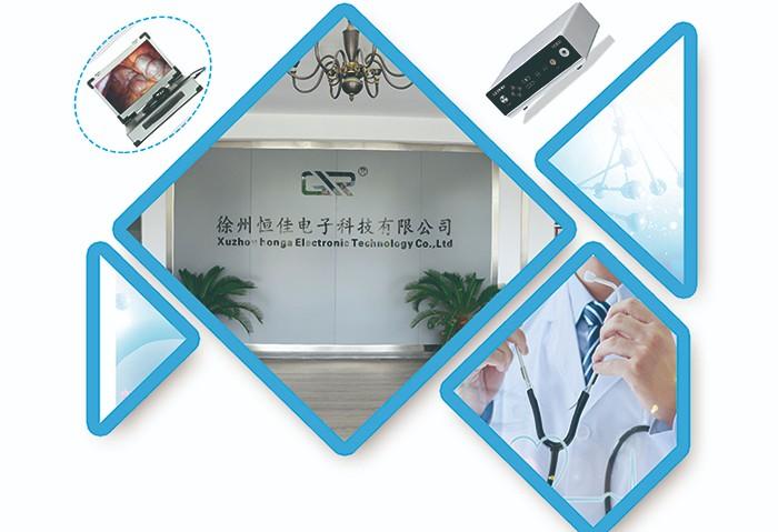 Xuzhou Hengjia Electronic Technology Co., Ltd