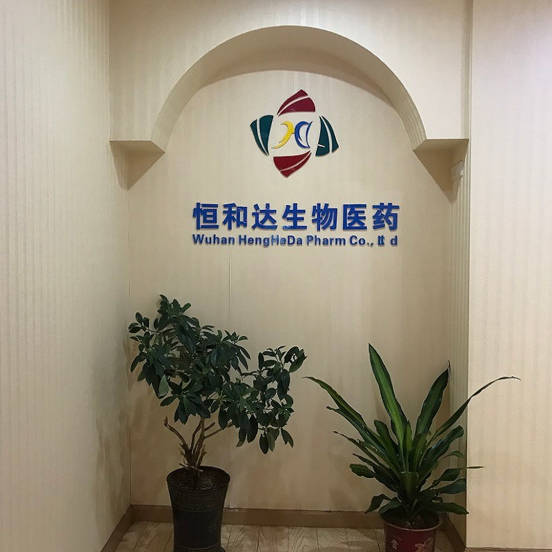 WuHan HengHeDa Pharm Company office