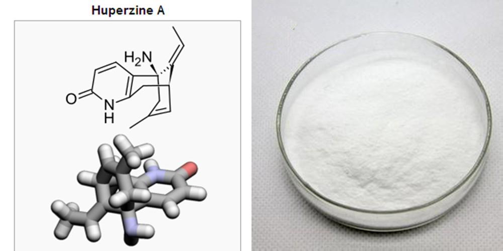 Huperzine A CAS 120786-18-7