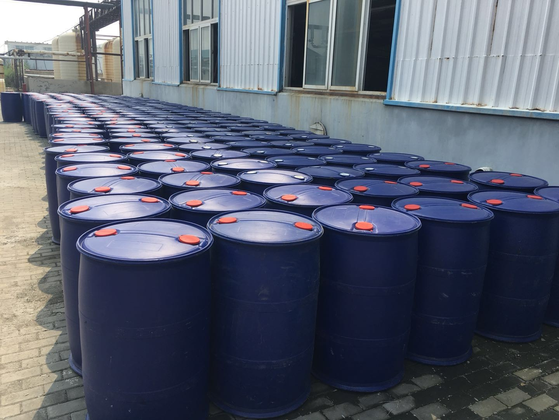 Kup PHMG poliheksametylenowy chlorowodorku guanidyny 57028-96-3,PHMG poliheksametylenowy chlorowodorku guanidyny 57028-96-3 Cena,PHMG poliheksametylenowy chlorowodorku guanidyny 57028-96-3 marki,PHMG poliheksametylenowy chlorowodorku guanidyny 57028-96-3 Producent,PHMG poliheksametylenowy chlorowodorku guanidyny 57028-96-3 Cytaty,PHMG poliheksametylenowy chlorowodorku guanidyny 57028-96-3 spółka,