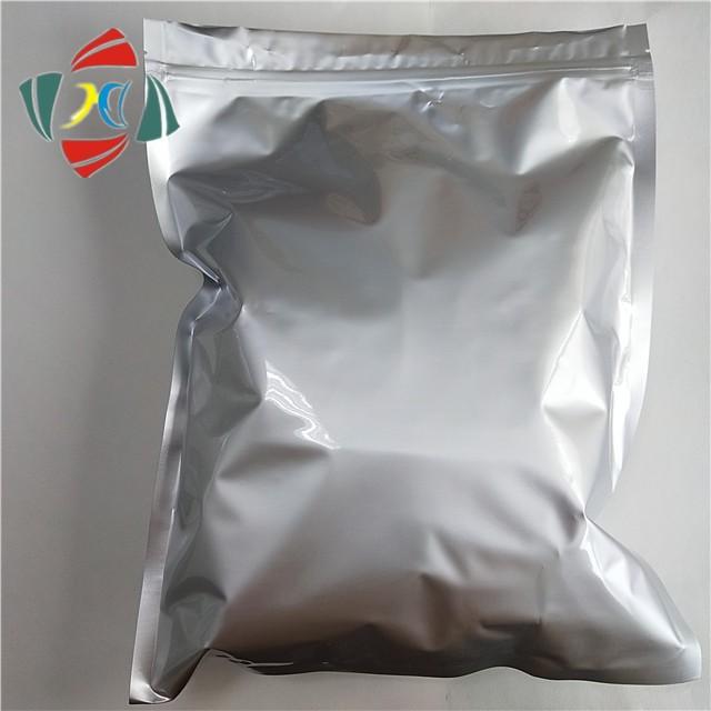 5-(ピペラジン-1-イル)ベンゾフラン-2-カルボキサミド/ ビラゾドン中間CAS 183288-46-2