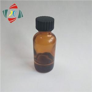 OMecaMtiv Mecarbil CAS 873697-71-3