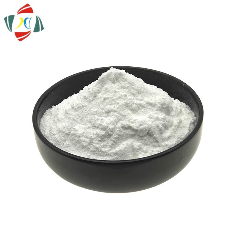 NADH/beta-Nicotinamide Adenine Dinucleotide Disodium Salt(NADH 3Na) CAS 606-68-8