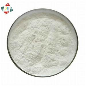 Nonivamide / nonivamide Capsaicine مع أفضل الأسعار CAS 2444-46-4