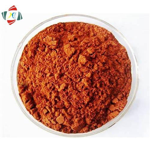 极速体育nbaHealth Care Rhodiola Rosea Extract, Rosavins, Salidroside nba 10338-51-9