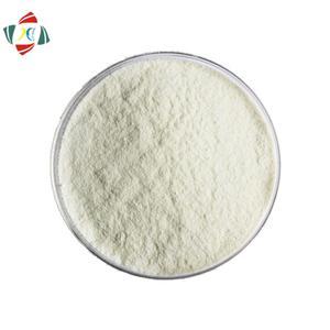 Wild Yam Root Extract 98% Diosgenin CAS 512-04-9