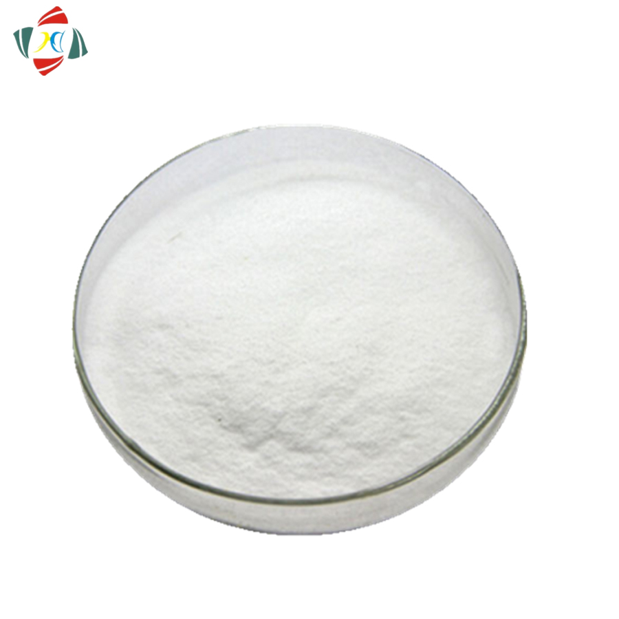 Wuhan HHD Mogroside II A2 CAS 88901-44-4 Standard Sample For Research