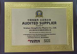 Wuhan Hhd Turkesterone CAS 41451-87-0 Turkestanica Extract Turkesterone Powder 2% 40% 98%