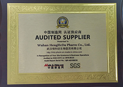 Wuhan HHD High Quality Pharmaceutical Raw Materials 99% Azithromycin Powder CAS 83905-01-5