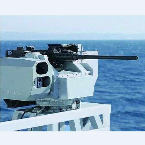 JINPAT Slip Ring for Remote Weapon System