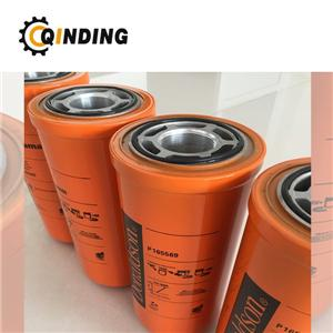 Donaldson Industrial Hydraulic Oil Filter Element P165332
