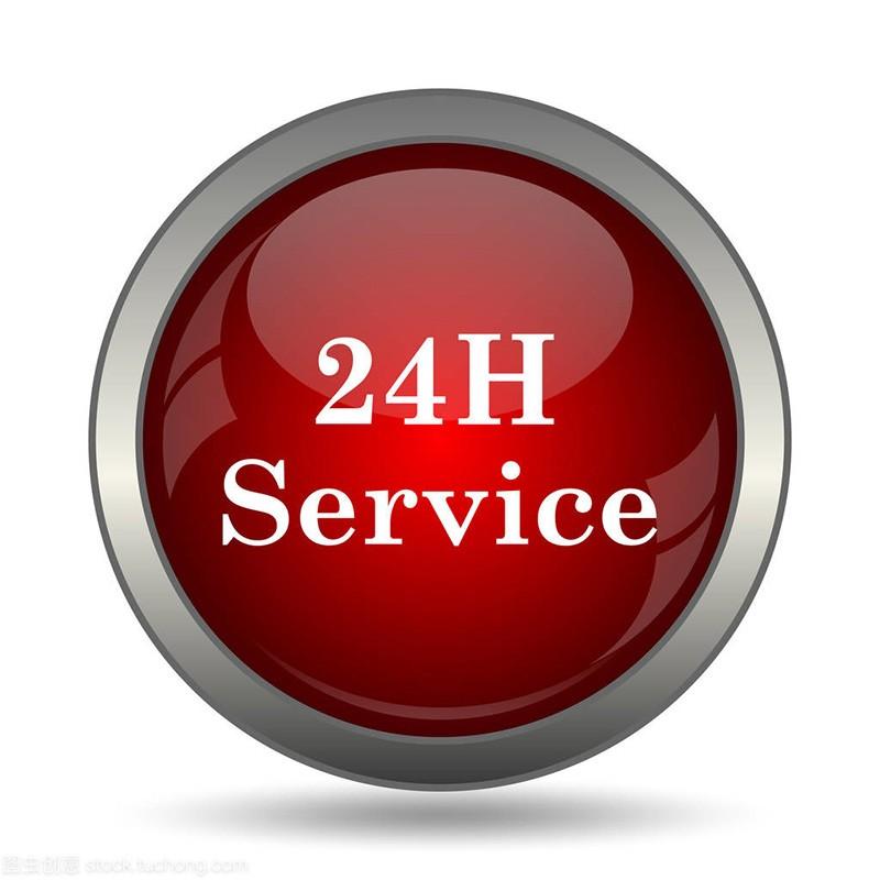 24-часова услуга