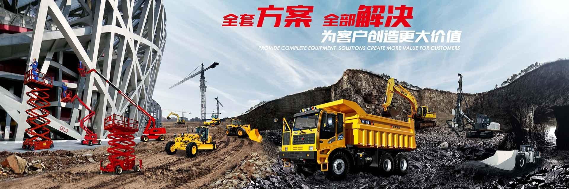 Camion minerario