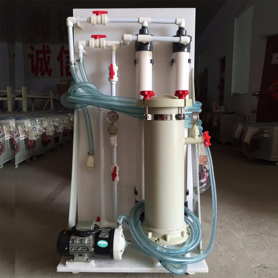 Machine d'ultrafiltration de recyclage de peinture d'électrophorèse