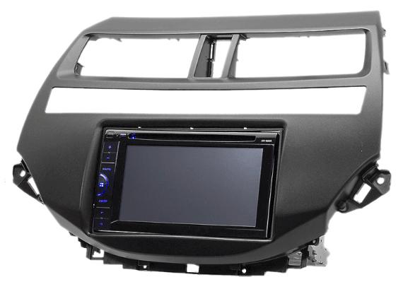 car audio installation kit