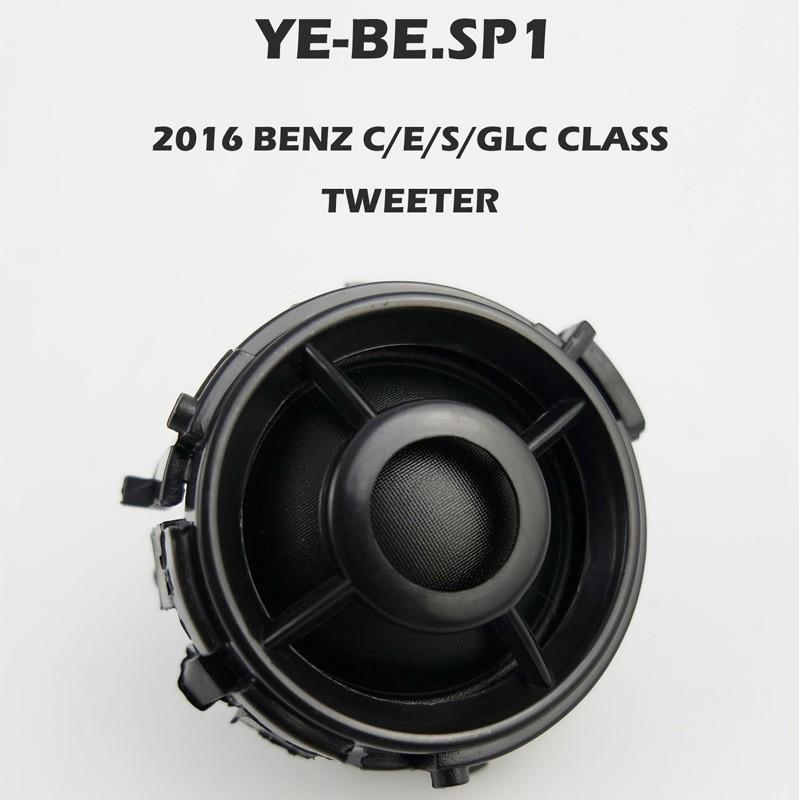Surround Sound Speaker System For Mercedes Benz