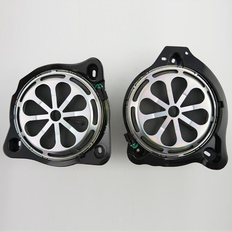 Speaker system for Mercedes Benz